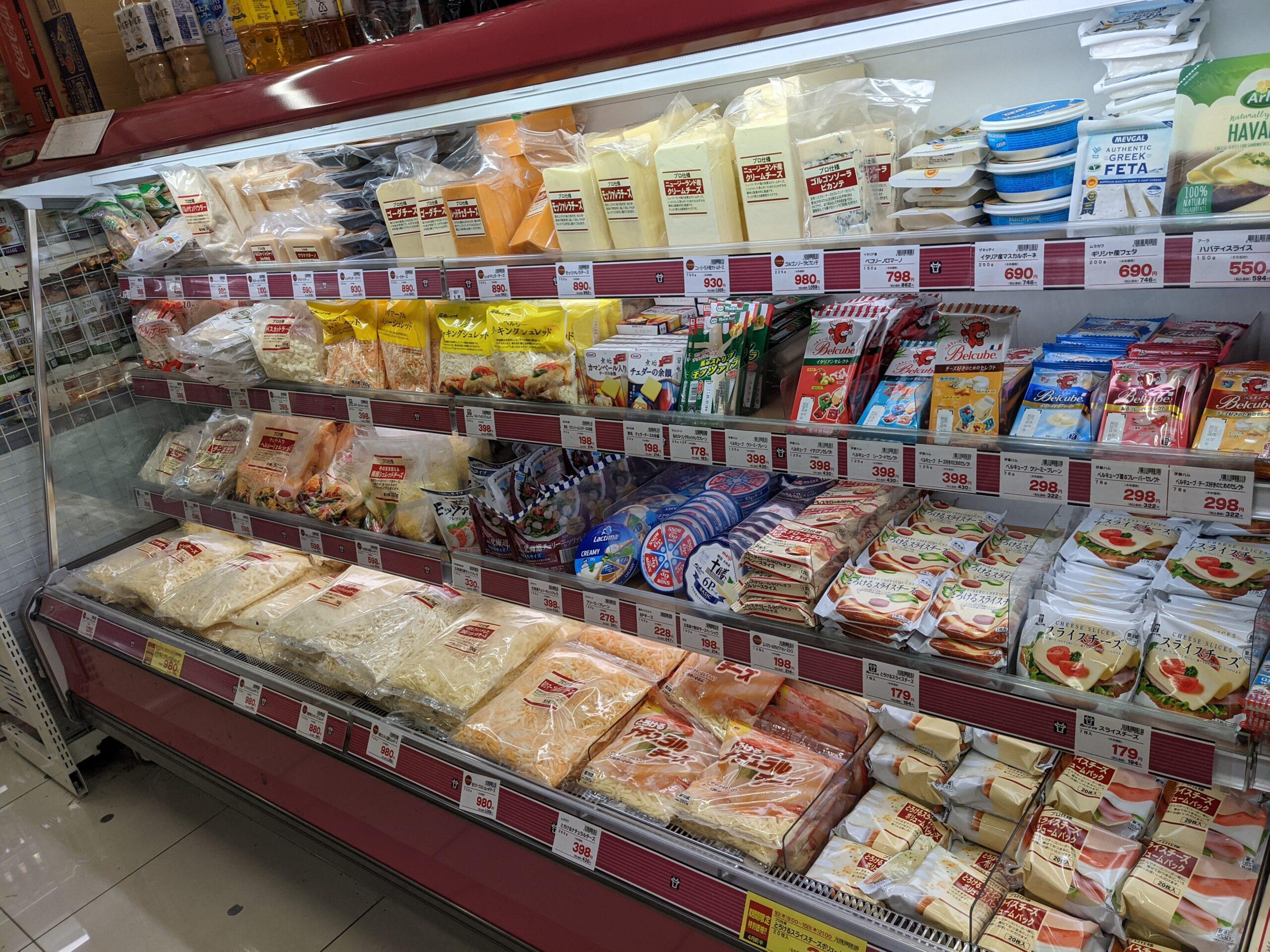 ハナマサのチーズ売り場