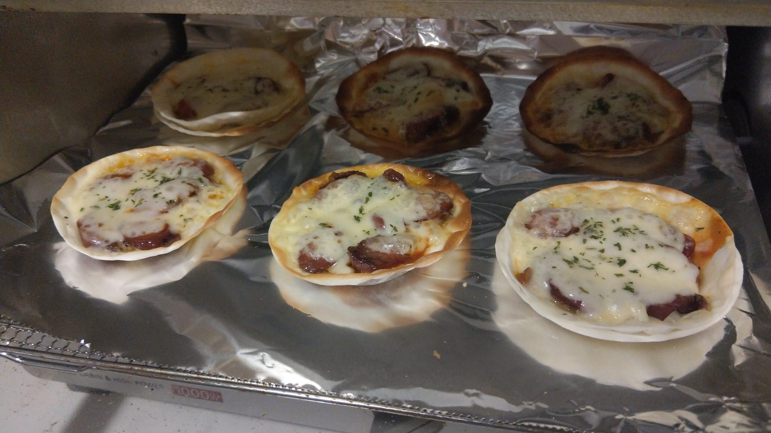 餃子の皮で作るミニピザ