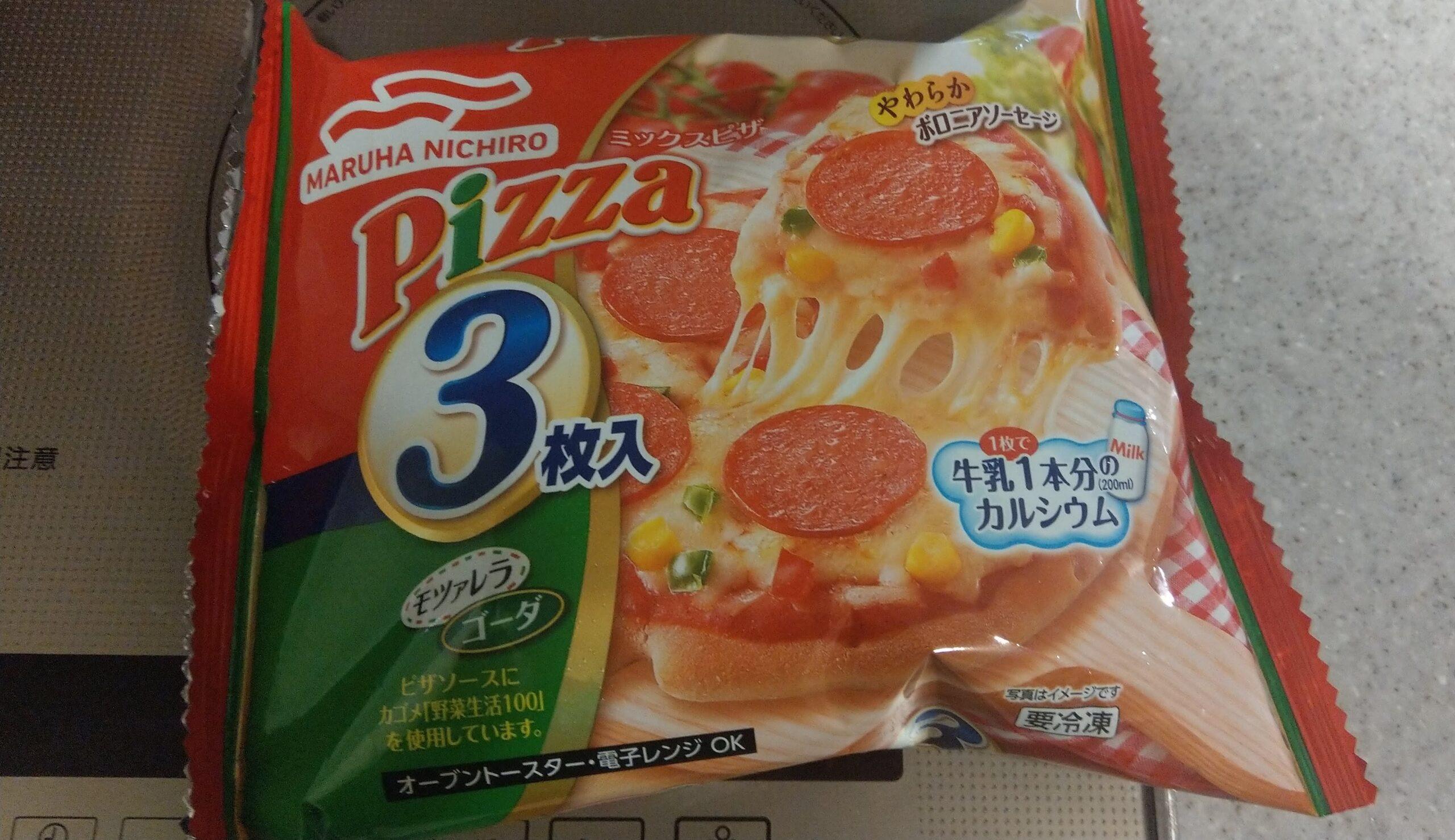 マルハニチロの冷凍ピザ