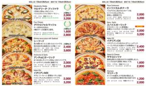 ラジャヴェッタのピザメニュー