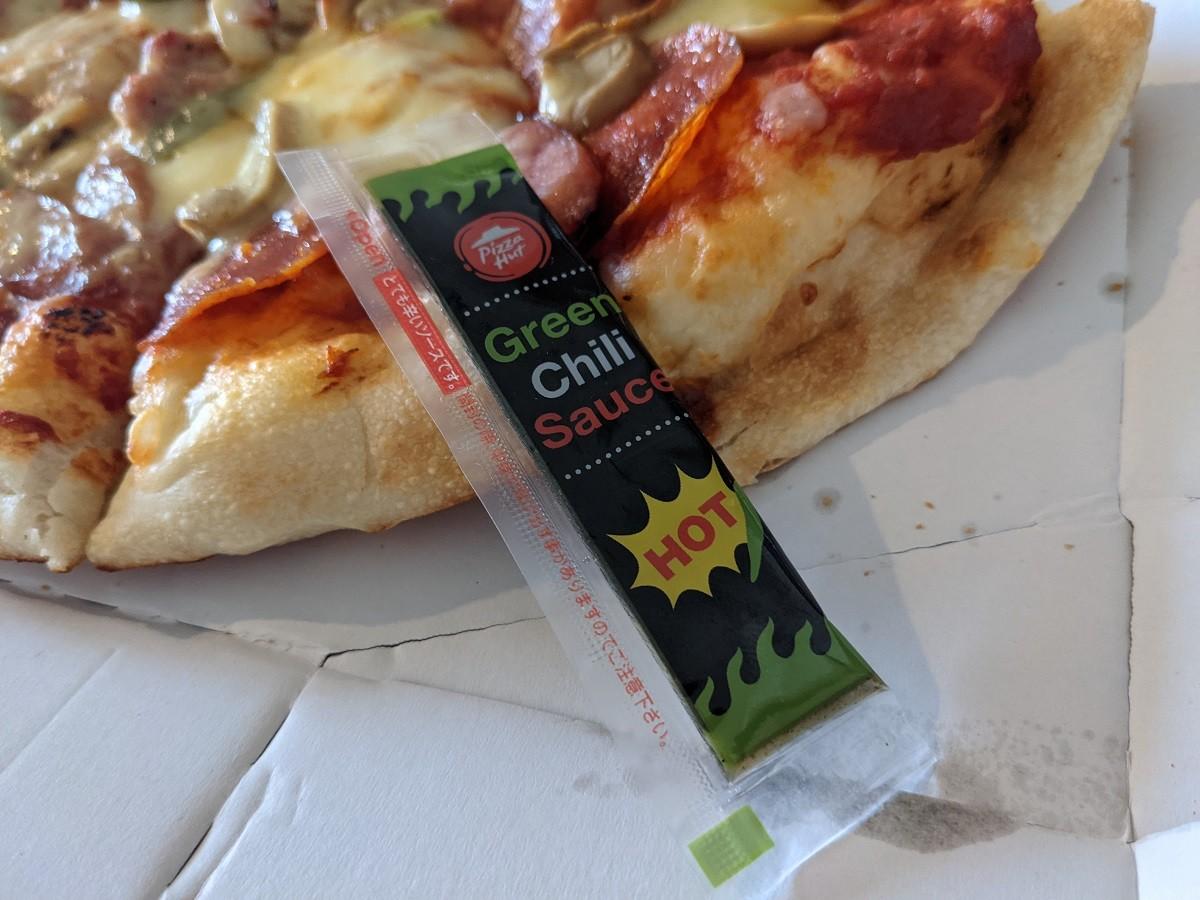 ピザハットのグリーンチリソースとピザ
