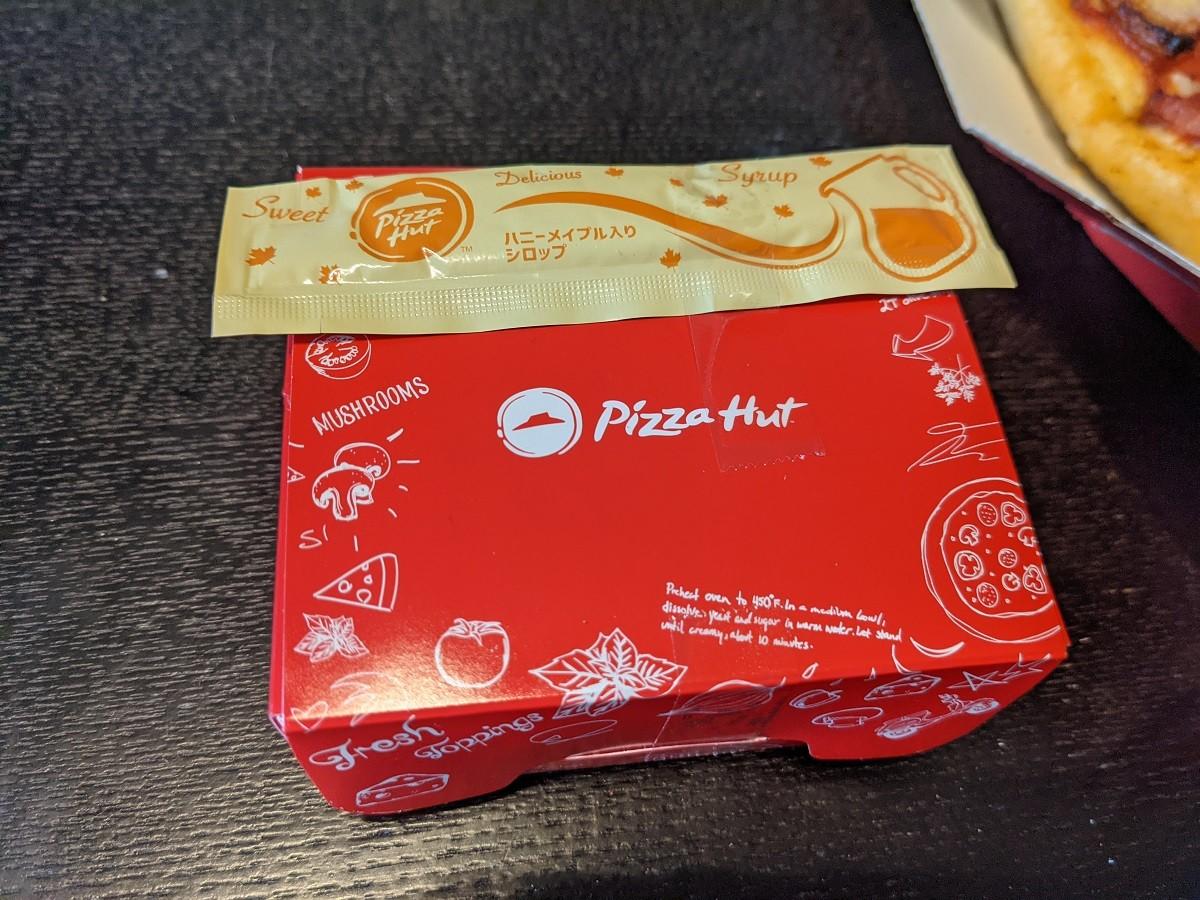 ピザハットのハニーチーズボールの箱