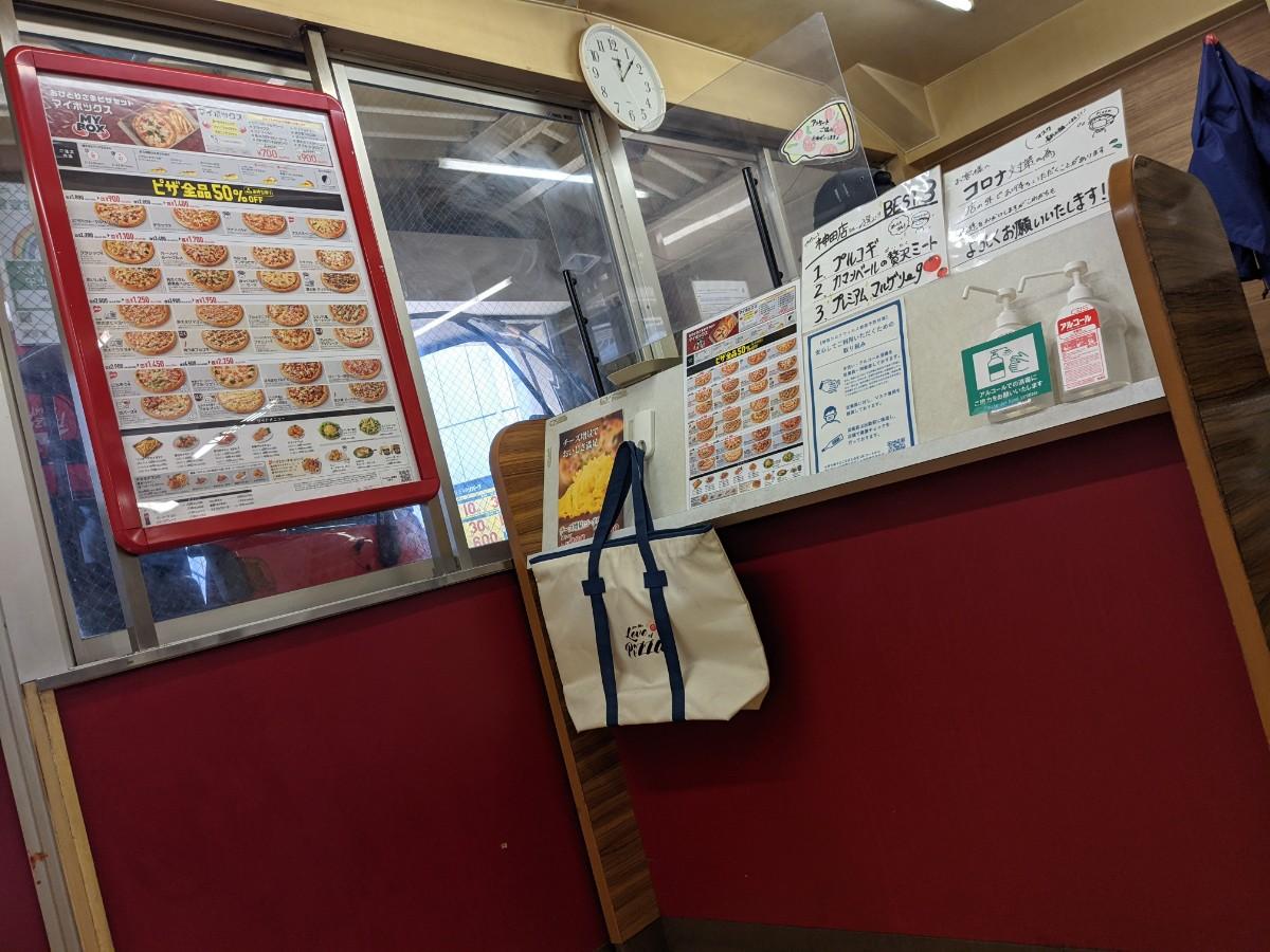 ピザハット神田店店内